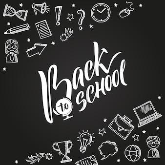 Volta para o fundo da escola com ícones de educação doodle