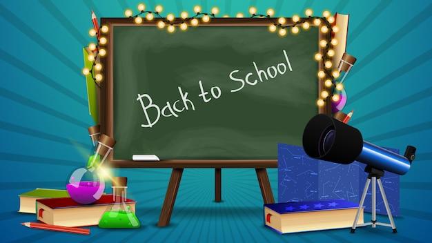 Volta para o fundo da escola com material escolar