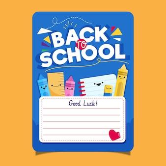 Volta para o modelo de cartão de escola