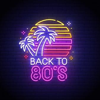 Volta para o sinal de néon dos anos 80