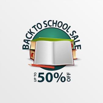 Volta para venda de escola, banner de desconto redondo com livros didáticos de escola e notebook