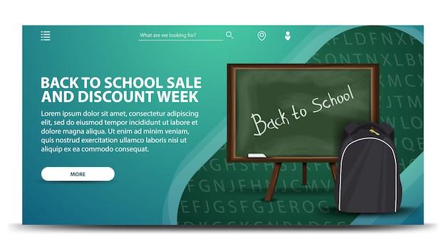 Volta para venda de escola e semana de desconto, bandeira moderna web verde