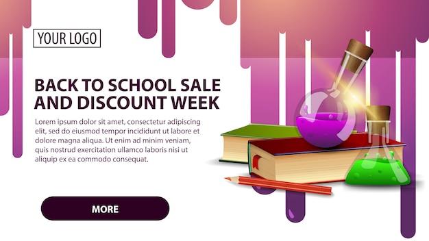 Volta para venda de escola e semana de desconto, banner com livros e frascos de produtos químicos