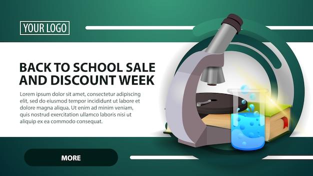Volta para venda de escola e semana de desconto, banner com microscópio