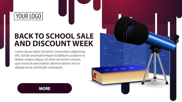 Volta para venda de escola e semana de desconto, banner com telescópio