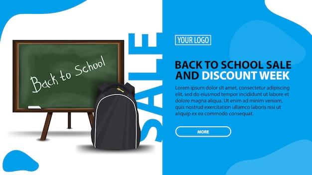 Volta para venda de escola e semana de desconto, banner de desconto horizontal para seu site