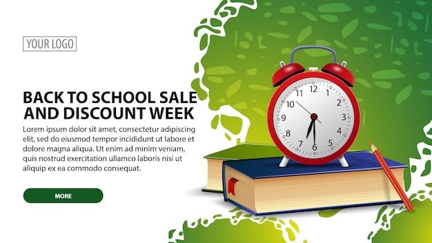 Volta para venda de escola e semana de desconto, banner web horizontal moderna