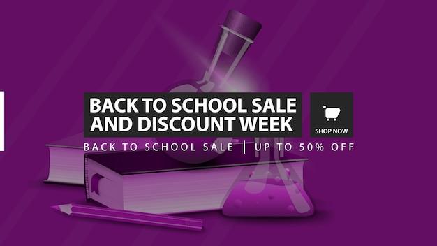 Volta para venda de escola e semana de desconto, faixa de desconto horizontal roxo com livros e frascos de produtos químicos