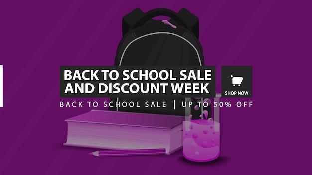 Volta para venda de escola e semana de desconto, faixa de desconto horizontal roxo