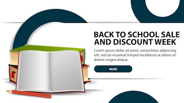 Volta para venda de escola e semana de descontos, banner de desconto moderno