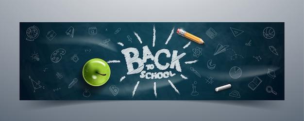 Voltar ao texto de escola desenho de giz colorido no quadro-negro com maçã, lápis, avião de papel. banner de ilustração.