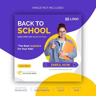 Voltar às aulas banner post design