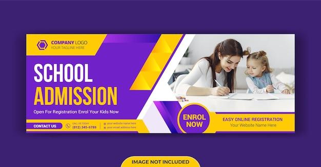Voltar às aulas de mídia social banner da web e modelo de design de foto de capa do facebook