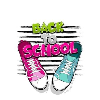 Voltar às aulas pop art desenhando tênis sapatos kitsch colorido texto em quadrinhos par de sapatos esportivos