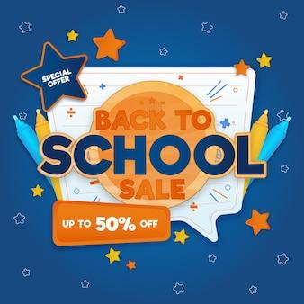 Voltar às vendas da escola