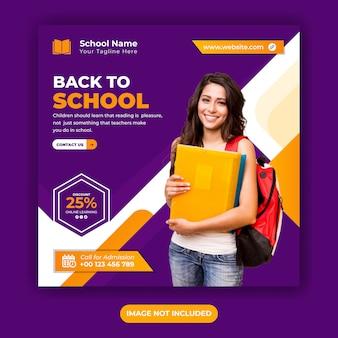 Voltar para a escola admissão post de mídia social ou design de folheto quadrado