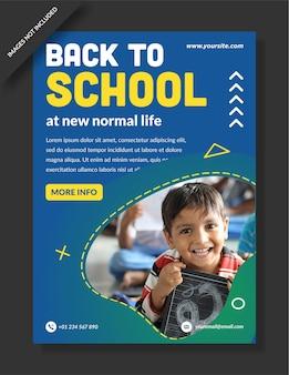 Voltar para a escola banner panfleto cartaz design