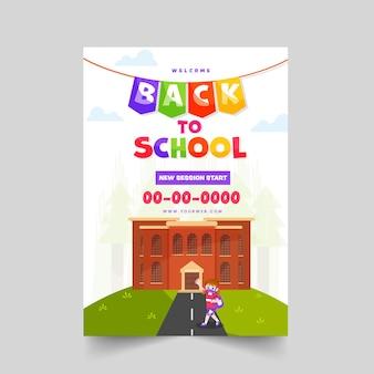 Voltar para a escola cartaz ou modelo de design com máscara de desgaste de menino estudante na frente do prédio da escola.