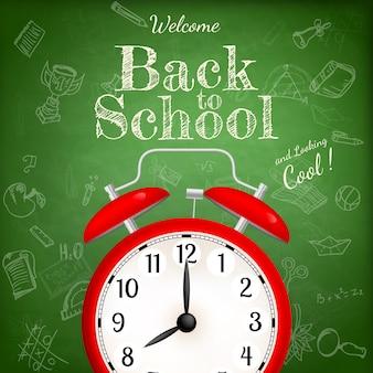 Voltar para a escola com despertador.