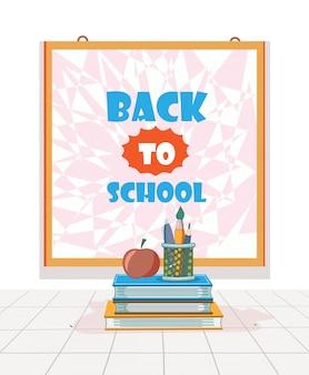 Voltar para a escola com lousa, livro, lápis, caneta, pincel e apple design plano