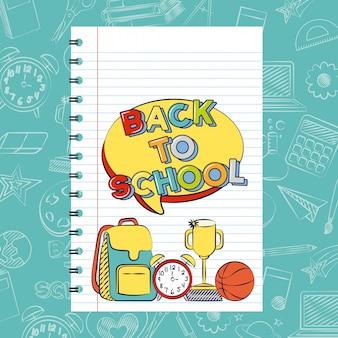 Voltar para a escola e elementos da escola sobre uma ilustração de papel de caderno