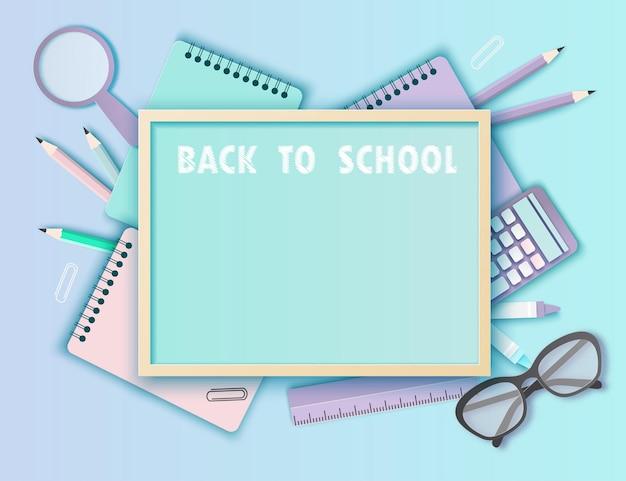 Voltar para a escola papel arte fundo com óculos, lápis, quadro-negro e outros materiais escolares