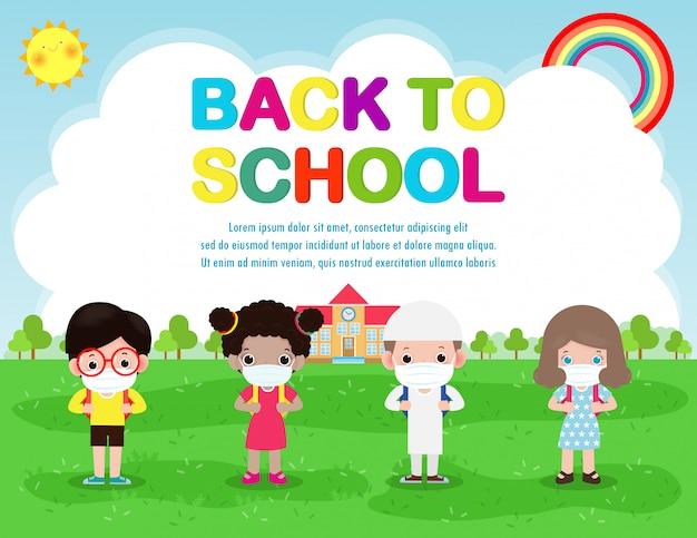 Voltar para a escola para o novo conceito de estilo de vida normal. feliz grupo diversas crianças e diferentes nacionalidades vestindo máscara proteger coronavírus covid-19, ilustração de fundo de cartaz