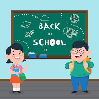 Voltar para a escola personagem bonito