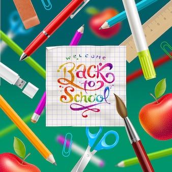 Voltar para a escola - saudação ilustração com aquarela letras coloridas e artigos de papelaria