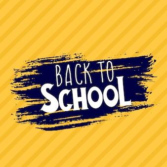 Voltar para a inscrição de motivação de giz de letras de escola. mão-extraídas design moderno para um logotipo, cartões, convites, cartazes, banners, camisetas.