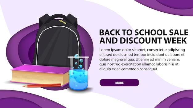 Voltar para a venda da escola a semana de descontos, banner web de hoje em papel cortado estilo com mochila escolar, um livro e um frasco de química