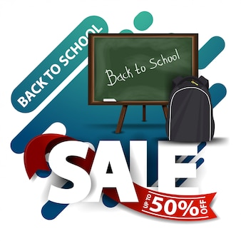 Voltar para a venda da escola