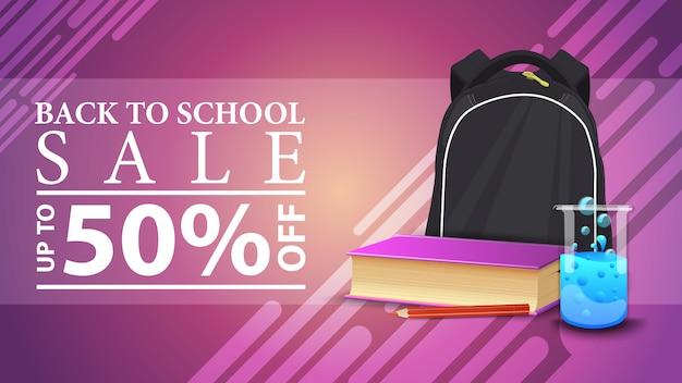 Voltar para a venda de escola, desconto banner web em um estilo moderno com mochila escolar, um livro e um balão de química