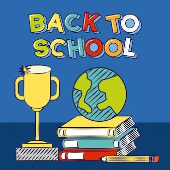 Voltar para livros escolares, uma ilustração de elementos de escola de troféu