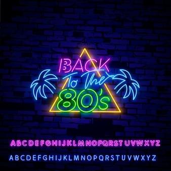 Voltar para o letreiro de néon dos anos 80