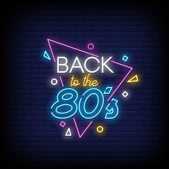 Voltar para texto de estilo de sinais de néon dos anos 80