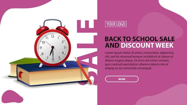 Voltar para venda de escola e semana de desconto, banner de desconto horizontal
