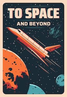 Vôo do ônibus espacial para planetas e estrelas da galáxia, nave espacial do foguete no cosmos. poster retro do vetor. foguete de nave espacial em voo espacial para a lua ou marte para exploração espacial ou estação orbital
