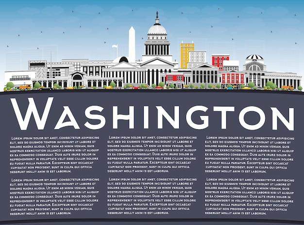 Washington dc eua city skyline com edifícios de cinza, azul céu e espaço de cópia. ilustração vetorial. viagem de negócios e conceito de turismo com edifícios históricos. washington dc cityscape com pontos turísticos.