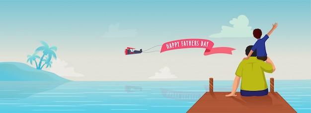 Web cabeçalho ou banner design com um filho no ombro do pai e ver o oceano juntos.