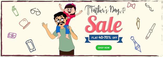 Web design de cabeçalho ou banner para celebrações do dia do pai.