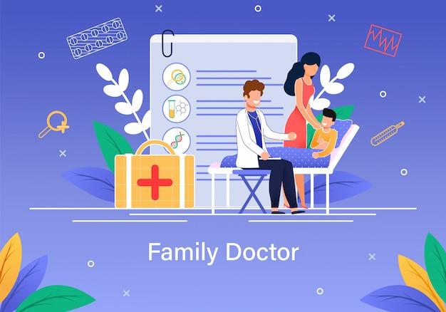 Website médico de família, terapeuta. página da web de aterrissagem