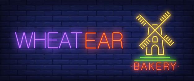 Wheatear, texto de néon padaria com moinho de vento