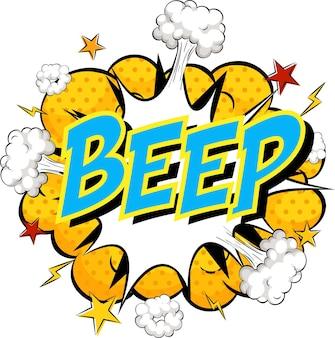 Word beep na nuvem cômica