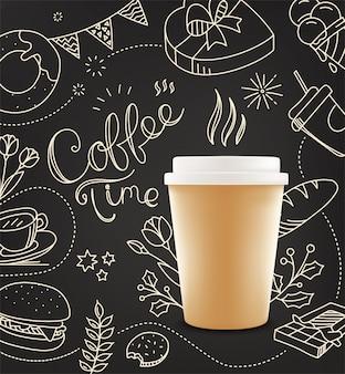 Xícara de café com rabiscos ilustração de elementos