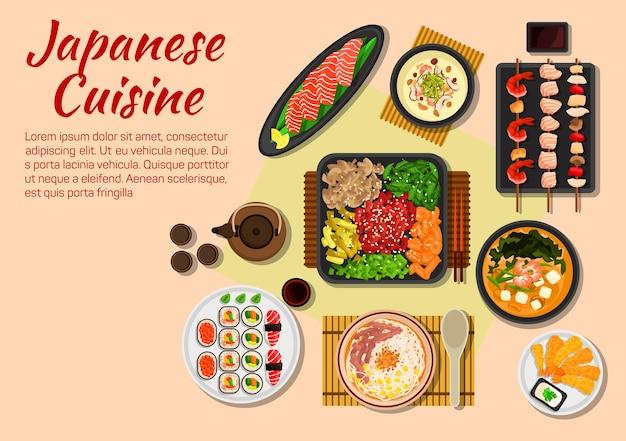 Yakiniku de carne grelhada japonesa servido com vegetais frescos e ervas, sashimi de salmão, prato de sushi, camarão frito com sementes de gergelim, sopa de creme de shiitake com camarão, sopa de tofu soba miso