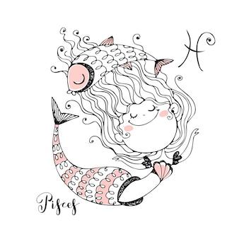 Zodíaco infantil. o signo de peixes. pequena sereia bonitinha.