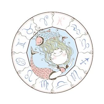 Zodíaco infantil. o signo do zodíaco peixes. pequena sereia fofa ..