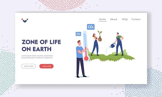 Zona da vida no modelo de página inicial da terra. salve a biosfera, pare o aquecimento global. revegetação, reflorestamento e plantio, personagens voluntários plantando árvores. ilustração em vetor desenho animado