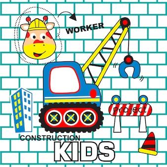 Zona de trabalho infantil